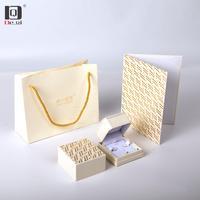 DEQI高档搭配珠宝首饰纸袋包装礼品盒品牌包装纸袋盒子系列