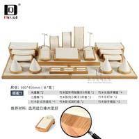DEQI展示套台首饰戒指收纳盒柜台珠宝展示道具家用抽屉饰品盘项链托盘定制